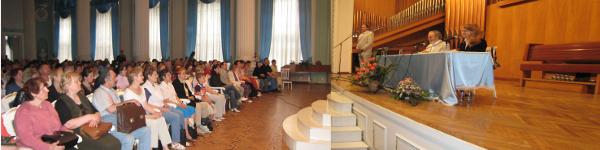 Kishinev (Moldova), Organ Hall (2013)